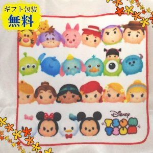 Disney  TSUMTSUM ハンカチ 【メール便】|ningyo-katayama