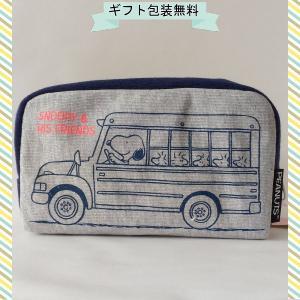 SNOOPY スヌーピー スウェットスクエアポーチ バス|ningyo-katayama