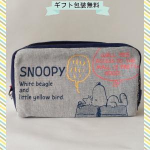 SNOOPY スヌーピー スウェットスクエアポーチ スヌーピー&ウッドストック|ningyo-katayama