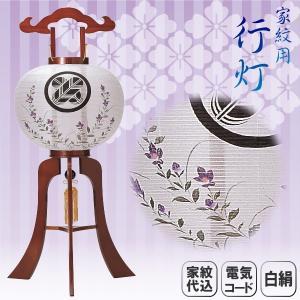 大内行灯 家紋入り 洛陽 12号 絵入 白絹張 電気コード式|ningyo-katayama