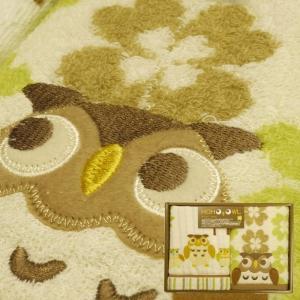 ホーホー オウル ふくろう ウォッシュタオル 2枚セット【ギフト包装無料】 ningyo-katayama