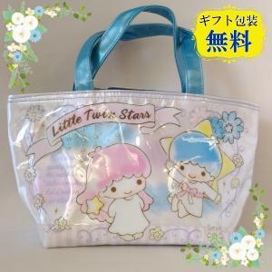 Littletwinstars キキララ クーラートート 【メール便】|ningyo-katayama