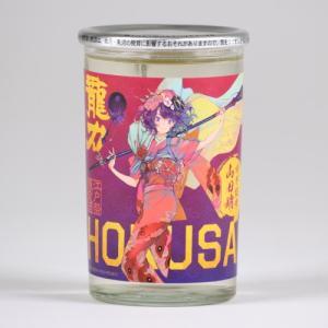 日本酒 龍力 期間・数量限定  Fate/Grand Order FGOコラボ ワンカップセット(北斎 マシュ 酒呑童子)|ningyocho-saketen|02