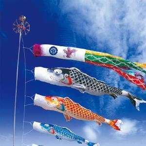 こいのぼり 鯉のぼり 慶祝の鯉 吉兆3m6点セット(ポール別売り)【名入れか家紋入れ無料】|ningyohonpo