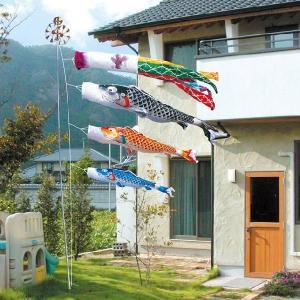 慶祝の鯉 吉兆4m6点庭園用セット(家紋入れ可能・杭打込みタイプポール付き)|ningyohonpo