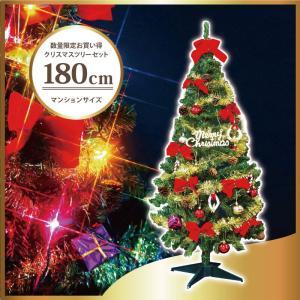 クリスマスツリー 北欧 クリスマスツリー 北欧180cmおためしセット オーナメントセット 飾り|ningyohonpo