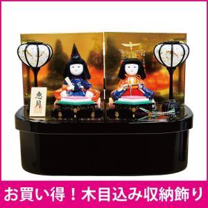 雛人形 ひな人形 木目込み 収納飾り ningyohonpo