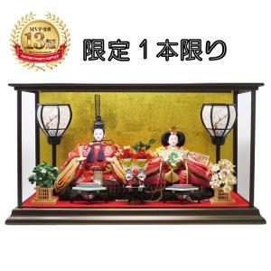雛人形 ひな人形 コンパクト ケース飾り|ningyohonpo