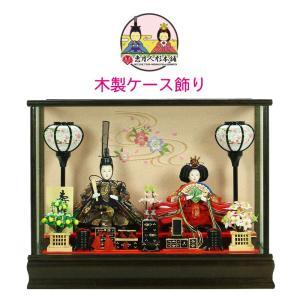 雛人形 ひな人形 コンパクト 雛 ケース飾り 親王飾り|ningyohonpo