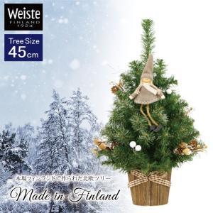クリスマスツリー 北欧 フィンランド製オーナメント ボールオーナメント おしゃれ 飾り|ningyohonpo