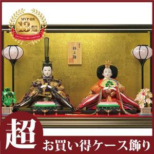 雛人形 ひな人形 黄金特上ケース飾り【超絶価格】|ningyohonpo