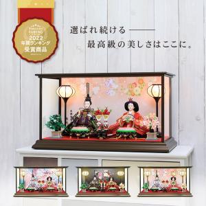雛人形 ひな人形 コンパクト ピンク 親王ケース飾り 2019