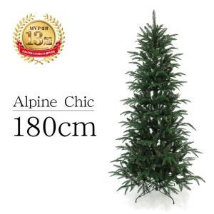 クリスマスツリー 北欧 アルペンシックツリー180cm 飾り|ningyohonpo