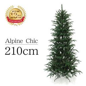 クリスマスツリー 北欧 アルペンシックツリー210cm 飾り|ningyohonpo