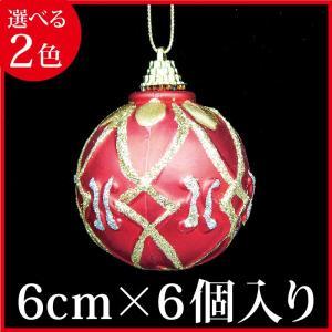 ※120cm以上のクリスマスツリーの北海道,沖縄,離島へのお届けは+1080円頂戴しております。 オ...