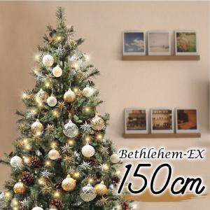 クリスマスツリー 北欧 ベツレヘムの星-EX オーナメント ヨーロッパトウヒツリーセット150cm 飾り|ningyohonpo