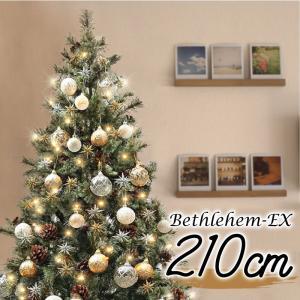 クリスマスツリー 北欧 ベツレヘムの星-EX オーナメント ヨーロッパトウヒツリーセット210cm 飾り|ningyohonpo