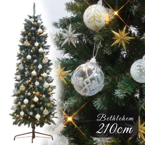 クリスマスツリー 210cm おしゃれ ドイツトウヒツリー ベツレヘムの星 オーナメント セット LED ningyohonpo