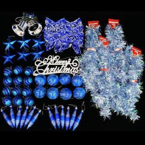 クリスマスツリー 北欧 オーナメント 飾り ライト オーナメントセット 飾り|ningyohonpo