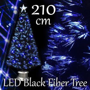 クリスマスツリー ブラックファイバーツリー210cm ブルーLED68球付 ヌードツリー 飾り ningyohonpo