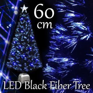 クリスマスツリー ブラックファイバーツリー60cm ブルーLED10球付 ヌードツリー 飾り|ningyohonpo