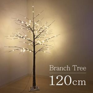 クリスマスツリー 北欧ブランチツリー120cm 飾り|ningyohonpo