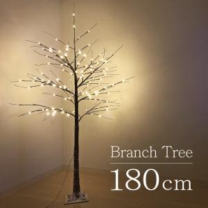 クリスマスツリー 北欧ブランチツリー180cm 飾り|ningyohonpo