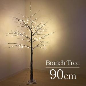 クリスマスツリー 北欧ブランチツリー90cm 飾り|ningyohonpo