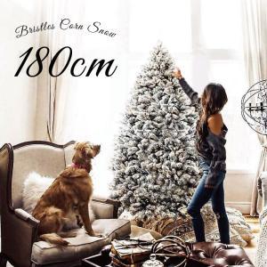 クリスマスツリー 北欧 ブリッスルスノーツリー180cm クリスマスツリー 北欧 飾り ningyohonpo