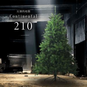 クリスマスツリー 北欧 ワイドツリー210cm 飾り|ningyohonpo