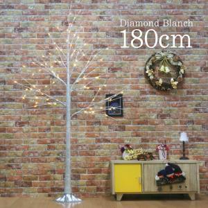 【数量限定特価】クリスマスツリー 北欧 おしゃれ ダイヤモンドブランチツリー180cm 【hk】|ningyohonpo