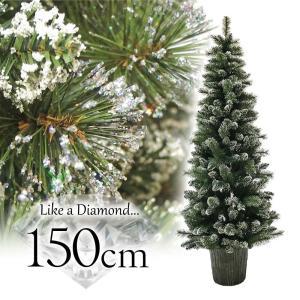 クリスマスツリー ダイヤモンドスノーポットツリー150cm ヌードツリー 北欧【スノー】 飾り|ningyohonpo