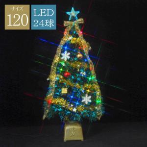 クリスマスツリー 北欧 120cmファイバーツリーセット オーナメントセット 飾り|ningyohonpo