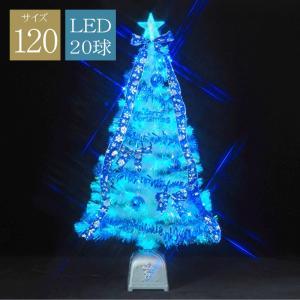 クリスマスツリー 北欧 120cmパールファイバーツリーセット オーナメントセット 飾り|ningyohonpo