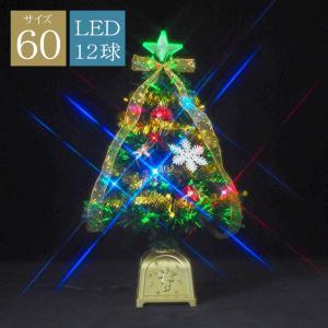 クリスマスツリー 北欧 90cmファイバーツリーセット オーナメントセット 飾り|ningyohonpo