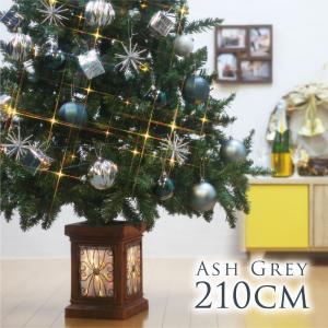 クリスマスツリー クリスマスツリー210cm おしゃれ フィルムポットツリー ASH GRAY オーナメント セット ningyohonpo