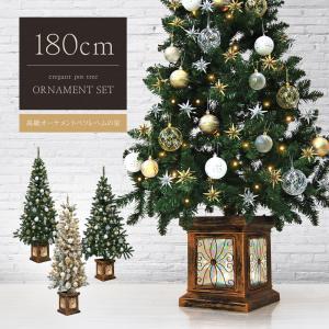 クリスマスツリー フィルムポット ベツレヘムの星 ツリーセット180cm 飾り|ningyohonpo