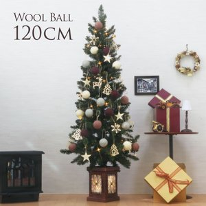 クリスマスツリー 120cm おしゃれ フィルムポットツリー WOOL オーナメント セット|ningyohonpo