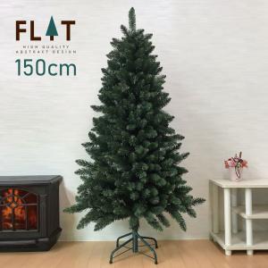 クリスマスツリー 150cm おしゃれ 北欧 FLAT ハーフ 飾り|ningyohonpo
