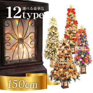 クリスマスツリー 北欧  フィルムポットツリーセット150cm 木製ポットツリー 飾り|ningyohonpo