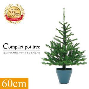 クリスマスツリー 北欧 コンパクトポットツリー60cm 飾り|ningyohonpo