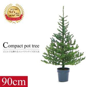 クリスマスツリー 北欧 コンパクトポットツリー90cm 飾り|ningyohonpo