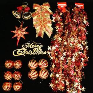 クリスマスツリー 北欧 オーナメント 飾り ライト オーナメントセット 飾り ningyohonpo