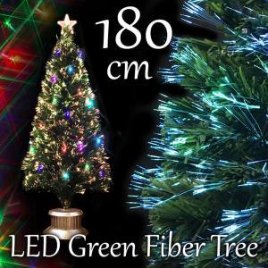 クリスマスツリー 北欧 グリーンファイバーツリー180cm(マルチLED48球付) 飾り|ningyohonpo