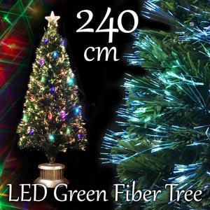 クリスマスツリー 北欧 グリーンファイバーツリー240cm(マルチLED72球付) 飾り|ningyohonpo