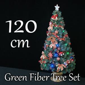 クリスマスツリー 北欧  グリーンファイバーツリーセット120cm マルチLED24球付 飾り|ningyohonpo
