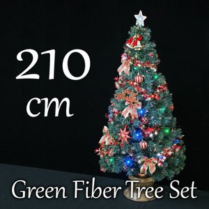 クリスマスツリー 北欧 グリーンファイバーツリー210cmセット(マルチLED54球付) 飾り|ningyohonpo