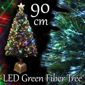クリスマスツリー 北欧 グリーンファイバーツリー90cm(マルチLED18球付) 飾り|ningyohonpo