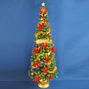 クリスマスツリー 北欧 ファイバーツリー 240cmグリーンファイバーツリーセット マルチLED72球付 飾り|ningyohonpo