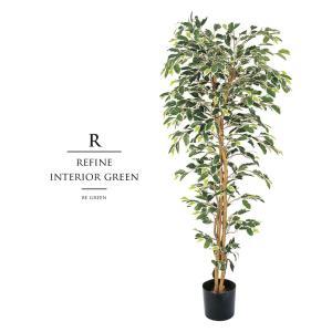 観葉植物 フェイクグリーン 人工観葉植物 ベンジャミン フィカス 造花 おしゃれ ツリー 店舗装飾 中型 フェイク グリーン インテリア 150cm 屋外|ningyohonpo